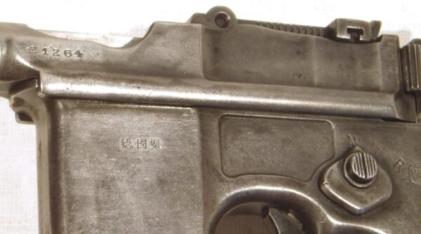 Pistola MAUSER 1896, modelo 1932, tipo 712, calibre 7,63x25, nº 21264-2620