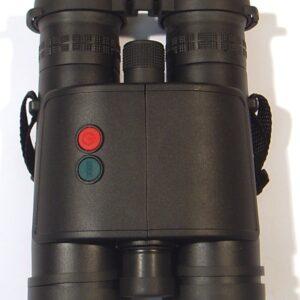 Binoculares con telémetro DELTA TACTICS, 8x42-0