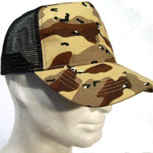 Gorra BEECHFIELD, camufláge DESIERTO-0
