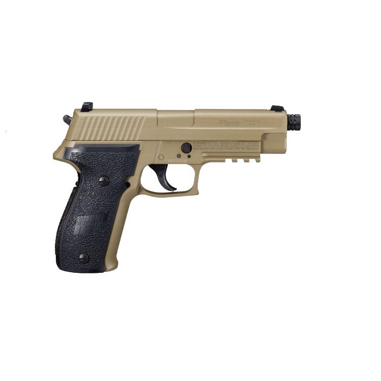 P226 TAN